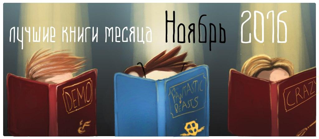 Книга фантастика все времена